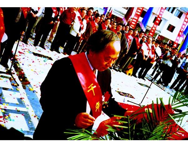 """2006景德镇聘何浩庄先生代表古陶瓷界,j祭""""千年古窑""""活动"""