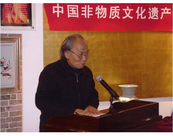 2009北京,中国非物质文化遗产论坛