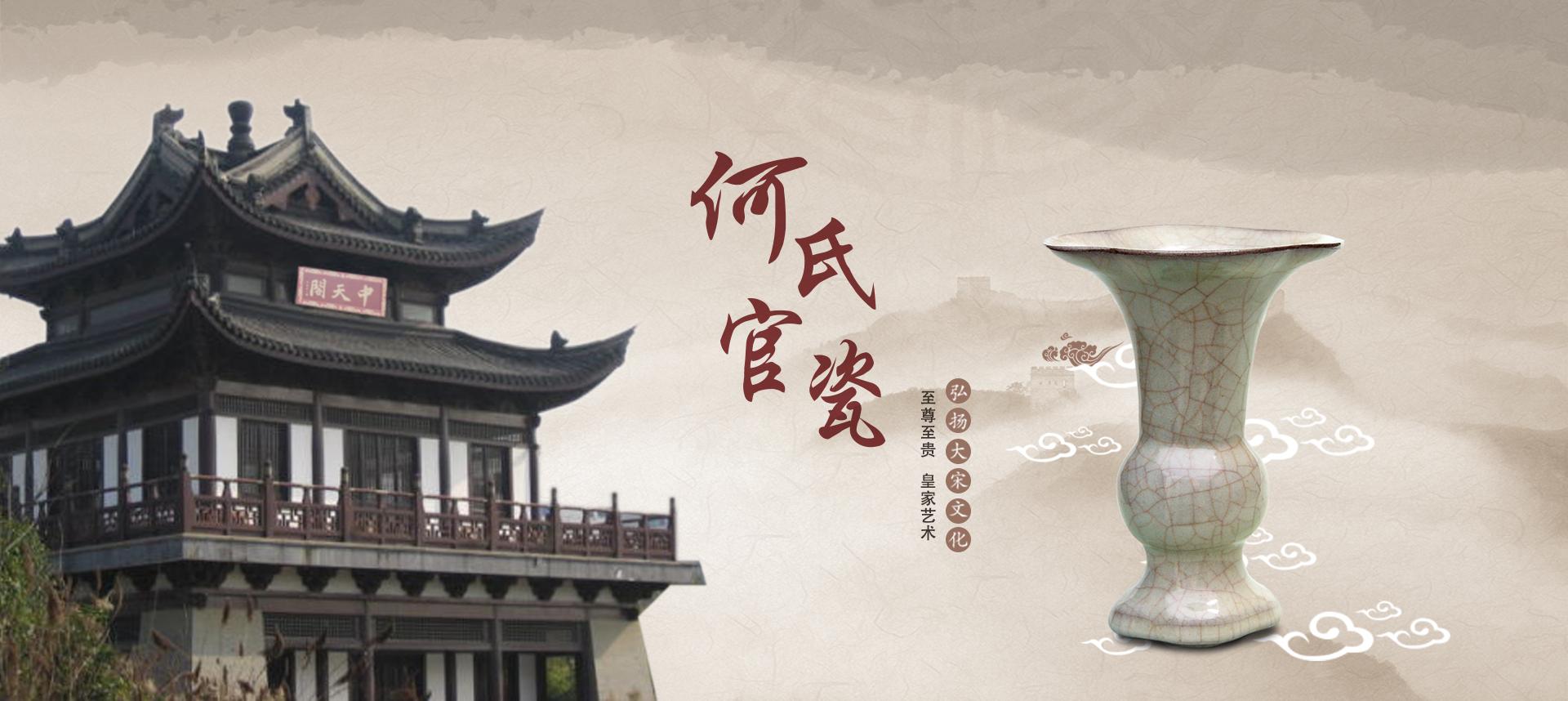 北宋官瓷,开封北宋官瓷,北宋官瓷价格